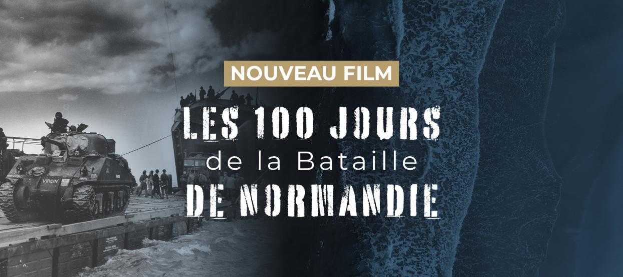 Venez découvrir notre nouveau film !